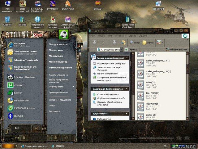 Тема сталкер для windows 7 сталкер скачать